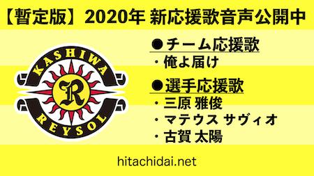 20200202-001